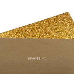 Фоамиран глиттерный 2мм, 20х30 см, цв.: медный Н035