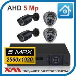Комплект видеонаблюдения на 4 камеры XMEye-KIT415AHD750PB/300PG-4.