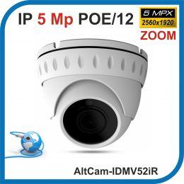 AltCam IDMV52IR. POE/12. ZOOM.(Металл/Белая). 1920P. 5Mpx. Камера видеонаблюдения.