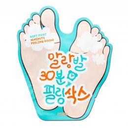 "A""PIEU Пилинг Носочки для ног Soft Foot 30 Minute Peeling Socks"