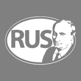 "Наклейка на авто ""Путин"" 18х12см"