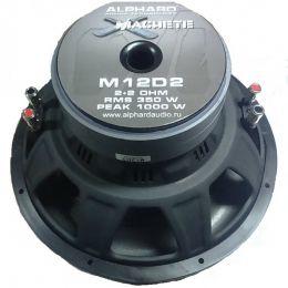 Alphard Machete M12D2
