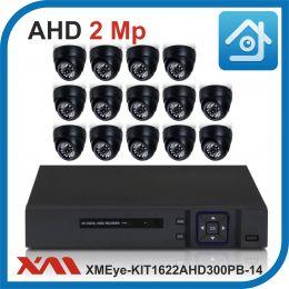 Комплект видеонаблюдения на 14 камер XMEye-KIT1622AHD300PB-14.