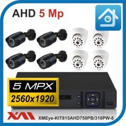 Комплект видеонаблюдения на 8 камер XMEye-KIT815AHD750PB/310PW-8.
