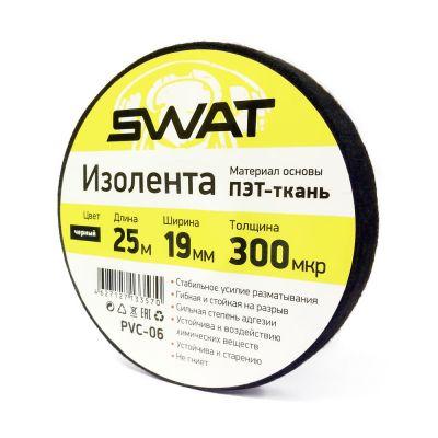 Swat PVC-06