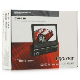 Prology DVU-710