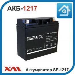 Аккумулятор АКБ SF-1217. 12V/17Ah. Стандарт 13.62-13.8V.