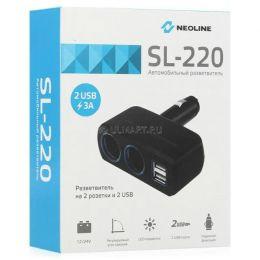 Neoline SL-220