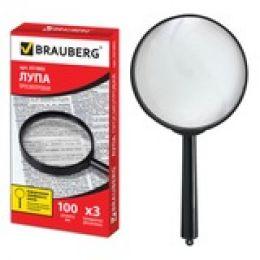 Лупа 100мм 3-кратная Brauberg
