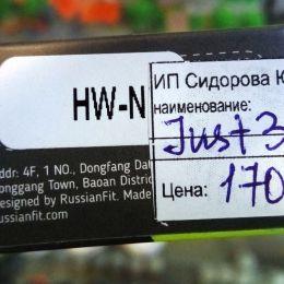 Испаритель Russian Fit HW-N 0.2ohm для Бака iJust 3/Ello Series