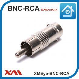 XMEye-BNC-RCA (мама/папа). Разъем для аудио и видео сигнала в системах видеонаблюдения.
