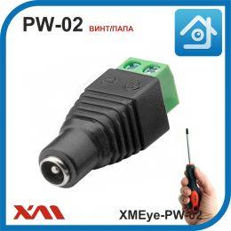 XMEye-PW-02 (винт/папа). Разъем для питания камер видеонаблюдения.