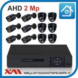 Комплект видеонаблюдения на 12 камер XMEye-KIT1622AHD750PB/300PB-12.