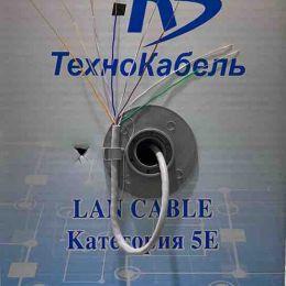Tehnocable Light Indoor 4x2x24AWG. Ø 0.52мм. ТехноКабель. Витая пара. Медь.