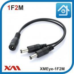 XMEye-1F2M. Разветвитель питания на 2 камеры видеонаблюдения.