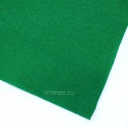Фетр листовой мягкий 1,2 мм, 20х30 см, цв.: 027 классический зелёный