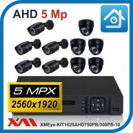 Комплект видеонаблюдения на 10 камер XMEye-KIT1625AHD750PB/300PB-10.