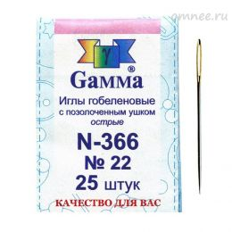 Игла гобеленовая швейная ручная N -356 №22, поштучно