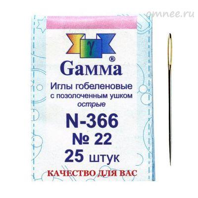 Игла гобеленовая швейная ручная N -356 №22 (1х40 мм), шт