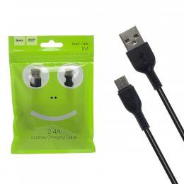 Кабель USB Type-C Hoco X13 1m Black