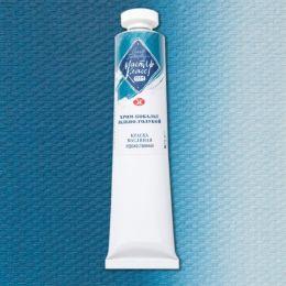 Хром-кобальт зелёно-голубой масло МК 46мл