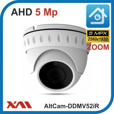 AltCam DDMV52IR. ZOOM.(Металл/Белая). 1920P. 5Mpx. Камера видеонаблюдения.