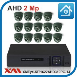 Комплект видеонаблюдения на 14 камер XMEye-KIT1622AHD310PG-14.