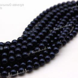 Хрустальный жемчуг Preciosa 5 мм Dark Blue 20 шт