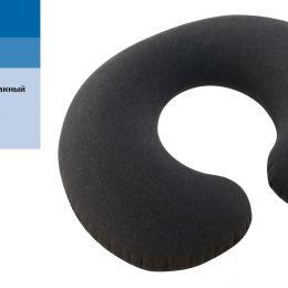 Подушка надувн. 68675 (36шт) черн., дуга, вельвет, 33*25*8см