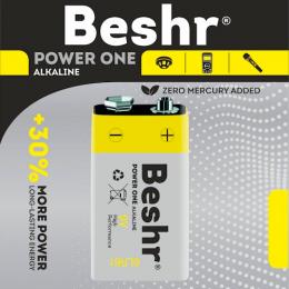 Батарейка Beshr 9V