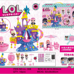 замок Ll 006 L O L Surprise с куклой и аксес кор 45 3 10 2