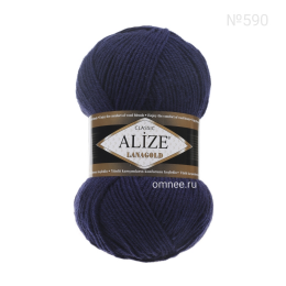 Alize Lanagold 590 (чернильный), 49% шерсть, 51 % акрил, 100 гр. 240 м.