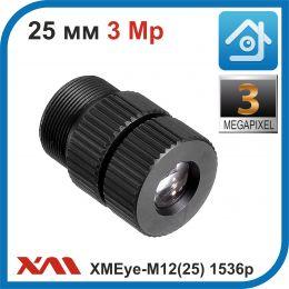 XMEye-M12(25). 1536p. 3 Мп. Объектив М12 для камер видеонаблюдения с фокусным расстоянием 25 мм.