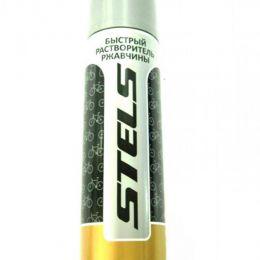 Быстрый растворитель ржавчины Stels, 230гр