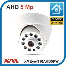 XMEye-310AHD5PW-2,8.(Пластик/Белая). 1920P. 5Mpx. Камера видеонаблюдения.