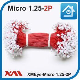 XMEye-JST Micro 1.25-2P. Мама. Кабель для камер видеонаблюдения и плат PCB.