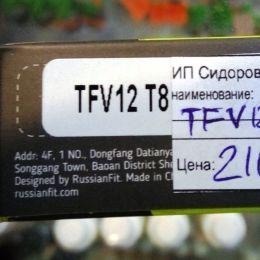 Испаритель Russian Fit TFV12-T8, 0,16oHm