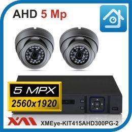 Комплект видеонаблюдения на 2 камеры XMEye-KIT415AHD300PG-2.