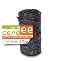 Шнур Cordee с золотым люрексом, ХБ4 мм, цв.:63 джинс