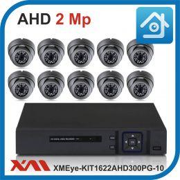 Комплект видеонаблюдения на 10 камер XMEye-KIT1622AHD300PG-10.