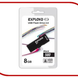 Exployd EX-8GB-580-Black