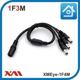 XMEye-1F3M. Разветвитель питания на 3 камеры видеонаблюдения.