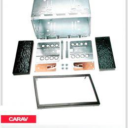 Шахта для 2-din автомагнитолы CARAV 14-004