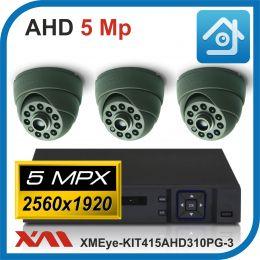 Комплект видеонаблюдения на 3 камеры XMEye-KIT415AHD310PG-3.