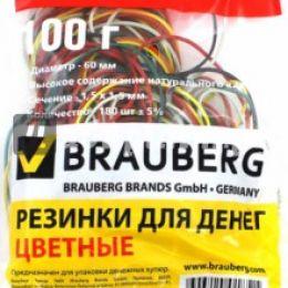 Резинки для денег BRAUBERG (натур. каучук!) цветные, 100 г, 180шт. ± 5%, 440036