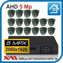 Комплект видеонаблюдения на 16 камер XMEye-KIT1625AHD310PG-16.