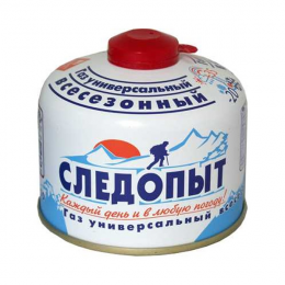 Баллон газовый СЛЕДОПЫТ, 230гр