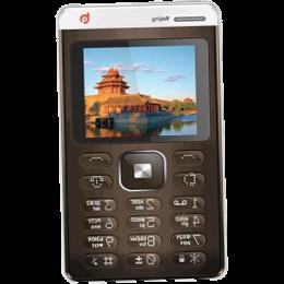 BQM-1404 Beijing brown