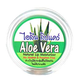 Бальзам для губ Алое вера Aloe vera. 10 гр.