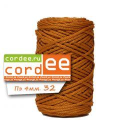 Шнур Cordee, ПЭ4 мм, цв.:32 оранжево-коричневый